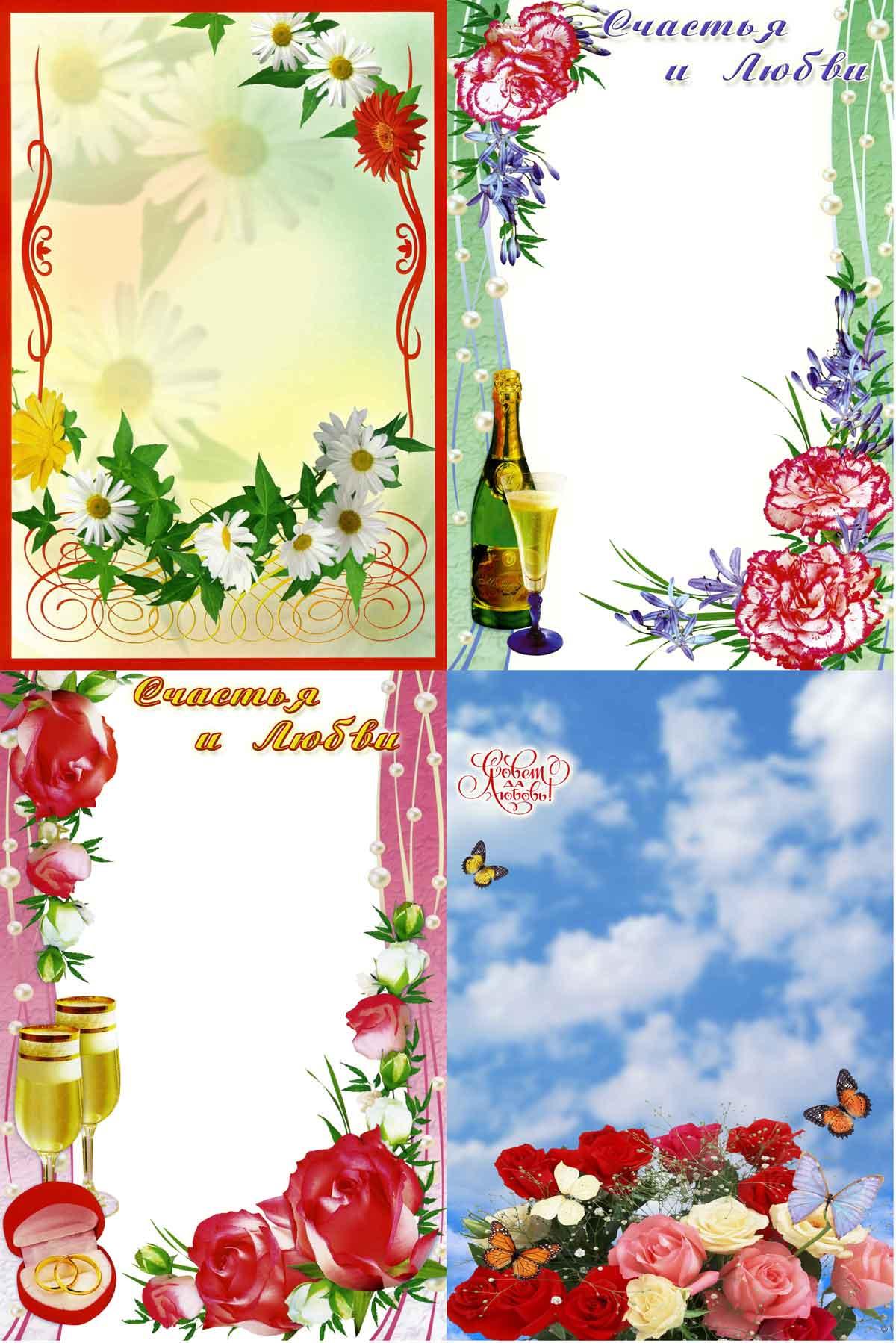 Размер открытки евростандарт - 42c6c: veldakazan.ru/page/f208d-razmer-otkrytki-ewrostandart