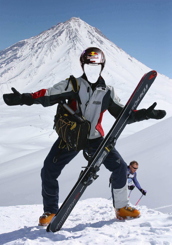Женский костюм горнолыжника