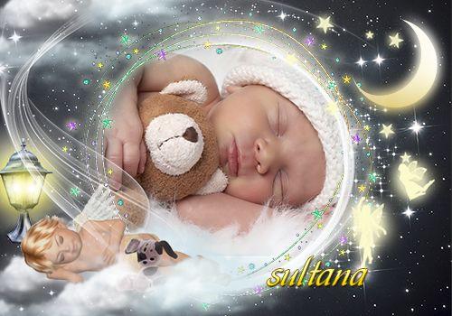 Детская рамочка спи моя радость