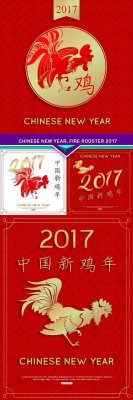 Chinese New Year, Fire Rooster 2017