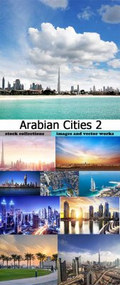 Arabian cities